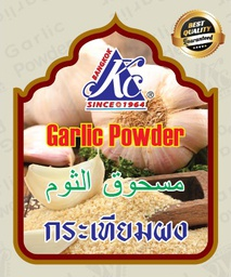 KC Garlic Powder 100g